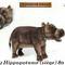 Hippopotame (siège) - 80 cm 545.00 € ttc