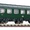 train miniature voiture voyageurs Voiture 2e classe  (échelle N)  8099 Fleischmann 23.50 € ttc