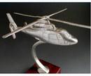 Serge Leibovitz Eurocopter Dauphin