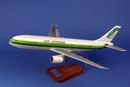 Pilot's Station Boeing 707-328 - 46 cm