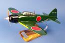 Pilot's Station A6M5 Zero JNAF 281st Kokutai