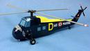 Pilot's Station Sikorsky H.34/HSS1  Aeronavale - 41 cm