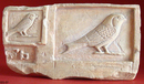 Parastone Swallows - Ptolemy (3rd century B.C)