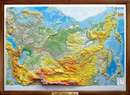 "Testplay Decorative map with panorama effect ""RUSSIA and NEIGHBOURING COUNTRIES"""