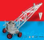Wilesco K 120 Crane supplement for D11