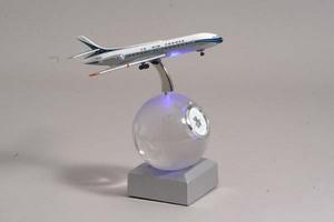 maquette d'avion Coffret cadeau Caravelle Air France  Quirao idées cadeaux