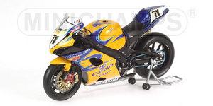 miniature de moto Suzuki Gsx-r1000 K6 - Corona - Kagayama Minichamps Quirao idées cadeaux