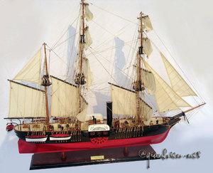maquette de bateau, voilier, runabout Susquehanna (coque 80 cm) Gia Nhien Quirao idées cadeaux