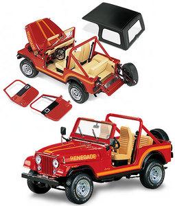 miniature de voiture Jeep cj-7 1986 The Franklin Mint Quirao idées cadeaux
