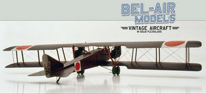 maquette d'avion Friedrichshafen G III Bob Dros - Bel Air Models Quirao idées cadeaux