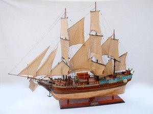 maquette de bateau, voilier, runabout HMS Bounty (coque 80 cm) Gia Nhien Quirao idées cadeaux