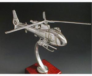 maquette d'helicoptère Eurocopter Gazelle Canon Serge Leibovitz Quirao idées cadeaux