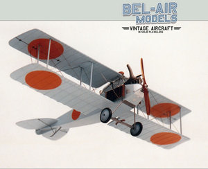 maquette d'avion Albatros B III Bob Dros - Bel Air Models Quirao idées cadeaux
