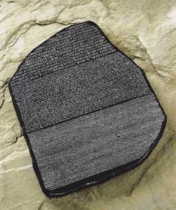 écriture ancienne Pierre de Rosette 31 cm British Museum Quirao idées cadeaux