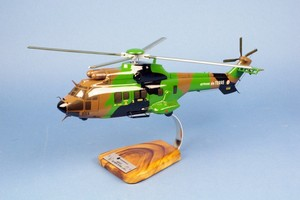 maquette d'helicoptère AS532 COUGAR Pilot's Station Quirao idées cadeaux