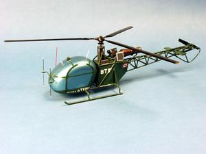 maquette d'helicoptère Alouette II SE.313 - ALAT - 41 cm Pilot's Station Quirao idées cadeaux