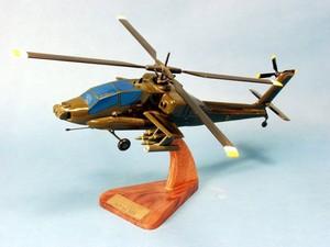 maquette d'avion AH-64 Apache US Army Pilot's Station Quirao idées cadeaux