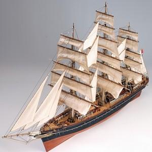bateau à assembler CUTTY SARK Tea Clipper - Kit Artesania Latina Quirao idées cadeaux