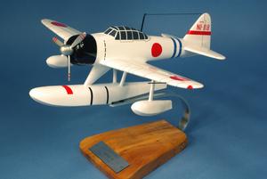 maquette d'avion Nakajima A6M2-N - 38 cm Pilot's Station Quirao idées cadeaux