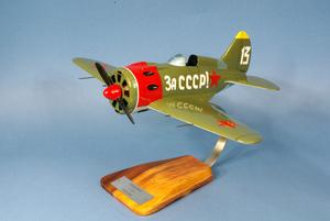 maquette d'avion Polikarpov I.16 Rata Type 17- 26 cm Pilot's Station Quirao idées cadeaux