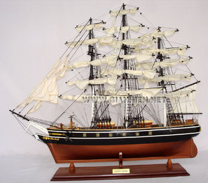 maquette de bateau, voilier, runabout Cutty Sark clipper (coque cuivre 70 cm) Gia Nhien Quirao idées cadeaux