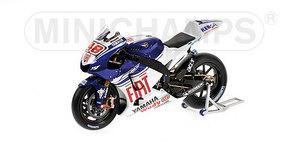 miniature de moto Yamaha YZR-M1 Lorenzo Minichamps Quirao idées cadeaux