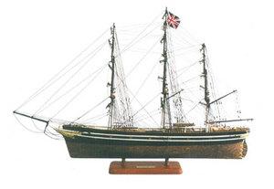 maquette de bateau, voilier, runabout Cutty Sark - 117 cm  Quirao idées cadeaux