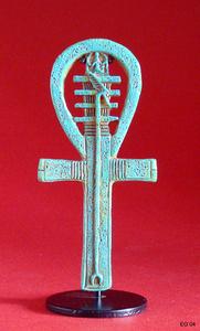 Parastone / Mouseion Ankh-Djed-Quas amulet Parastone
