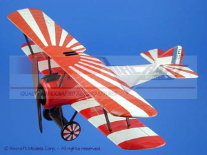 maquette d'avion Sopwith 1 Camel Sunrise Aircraft Models Quirao idées cadeaux