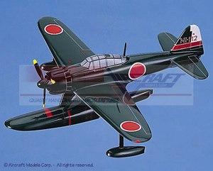maquette d'avion Mitsubishi A6M5 Zero  Floats Rufe Green Aircraft Models Quirao idées cadeaux