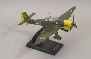 maquette d'avion Junkers JU-87B Stuka  Quirao idées cadeaux