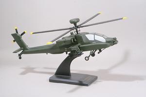 maquette d'helicoptère McDonnell Douglas AH-64A Apache  Quirao idées cadeaux